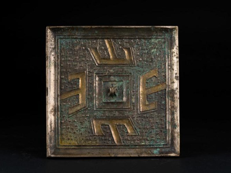 Warring states bronze mirror